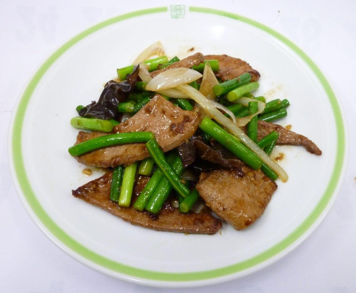 レバーとニンニクの芽の炒め定食